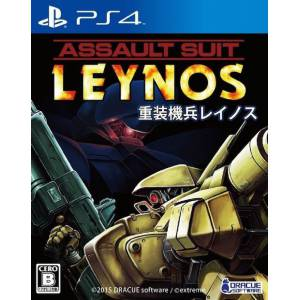 Assault Suit Leynos - standard edition [PS4-Used]