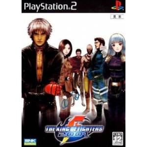 The King Of Fighters 2001 [PS2 - Used Good Condition]