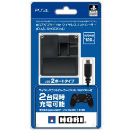 AC adapter for DUALSHOCK 4 - Hori [PS4]
