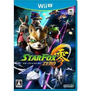Star Fox Zero - Standard Edition [Wii U]