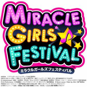 Miracle Girls Festival - Standard Edition [PSVita-Used]