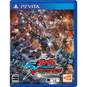 Mobile Suit Gundam Extreme VS Force - Standard Edition [PSVita-Used]