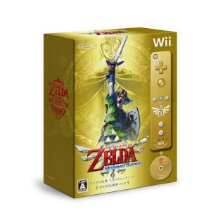The Legend of Zelda - Skyward Sword 25th Anniversary Pack + visual booklet  [Wii]