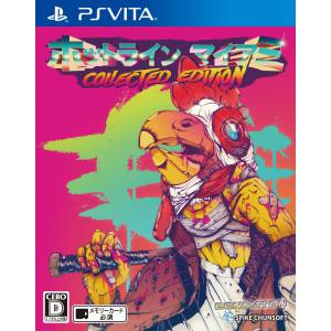Hotline Miami Collected Edition [PSVita - Used Good Condition]