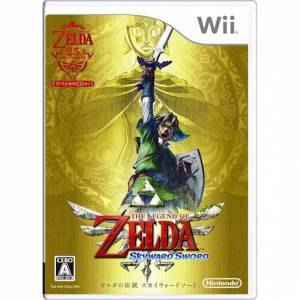 The Legend of Zelda - Skyward Sword + visual booklet [Wii]