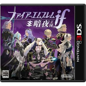 Fire Emblem if - Anya Oukoku / Black Kingdom [3DS - Used Good Condition]