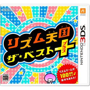 Rhythm Tengoku The Best + / Rhythm Paradise Megamix [3DS - Used Good Condition]