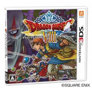 Dragon Quest VIII - Sora to Umi to Daichi to Norowareshi Himegimi / Journey of the Cursed King [3DS - Occasion BE]
