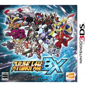 Super Robot Taisen BX [3DS-Occasion]
