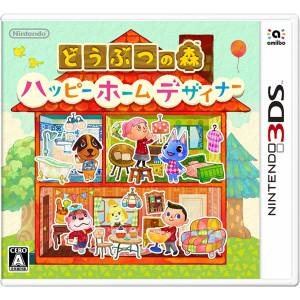 Doubutsu no Mori / Animal Crossing - Happy Home Designer [3DS - Used Good Condition]