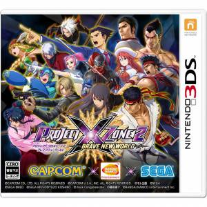 Project X Zone 2 Brave New World - Standard Edition [3DS-Occasion]