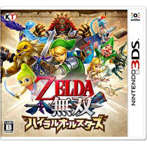 Zelda Musou Hyrule Allstars / Hyrule Warriors Legends [3DS - Used Good Condition]