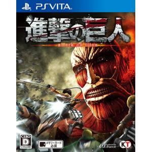 Shingeki no Kyojin / Attack on Titan [PSVita - Used Good Condition]