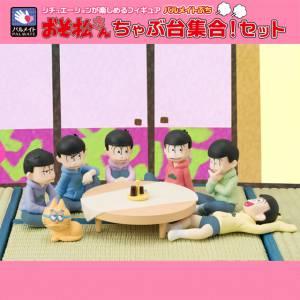 Osomatsu-san - PALMATE PETIT - CHABUDAI SHUGOU! Table SET [Premium Bandai Limited]
