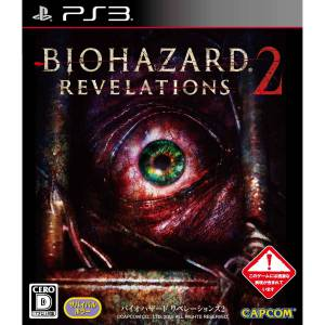 BioHazard / Resident Evil Revelations 2 - standard Edition [PS3-Used]