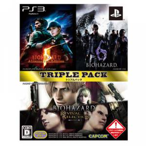 Resident Evil / Biohazard Triple Pack - Standard Edition [PS3-Used]
