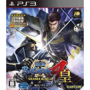 Sengoku Basara 4 Sumeragi [PS3 - Used Good Condition]