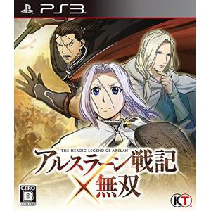 Arslan Senki x Musou / The Heroic Legend of Arslan Warriors [PS3-Occasion]