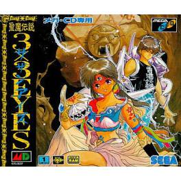 Seima Densetsu 3x3 Eyes [MCD - Used Good Condition]