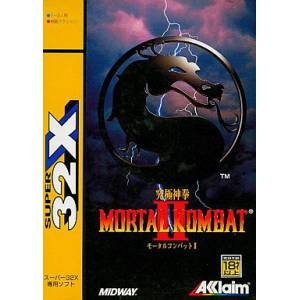 Mortal Kombat II - Kyuukyoku Shinken [32X - Used Good Condition]