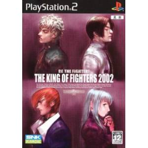 The King Of Fighters 2002 [occasion]