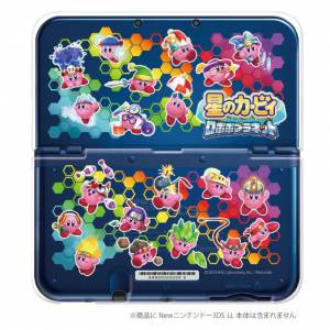 Cover Plates - Body Cover Collection x Kirby series Type A [New 3DSLL]