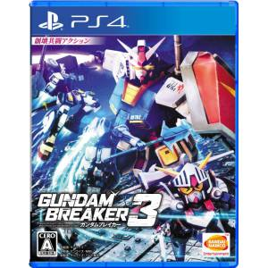 Gundam Breaker 3 [PS4 - Used Good Condition]