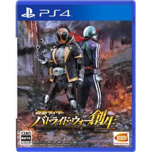 Kamen Rider Battride War Sousei - Standard Edition [PS4-Used]
