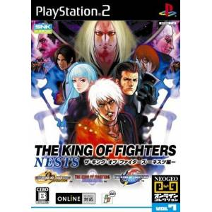 The King Of Fighters Nests [occasion]