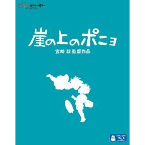 Ponyo - Gake no ue no Ponyo [Blu-ray / multizone]
