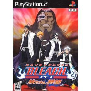 Bleach RPG - Hanatareshi Yabo [PS2 - Used]