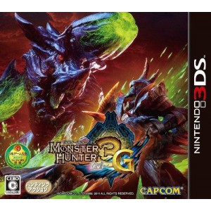 Monster Hunter 3G - standard edition [3DS]