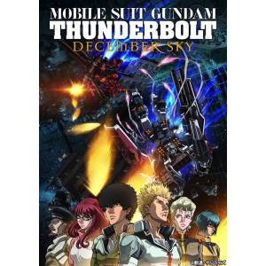 Mobile Suit Gundam Thunderbolt DECEMBER SKY COMPLETE EDITION [Blu-ray - Region Free]