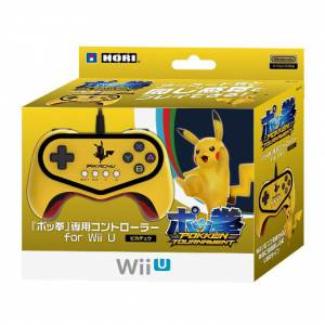 Hori Official Pokken Tournament Controller for Wii U - Pikachu Version [Wii U]