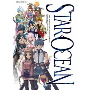 Star Ocean: 20th Anniversary Memorial Book [Artbook]