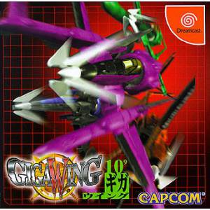 Giga Wing [DC - Used Good Condition]