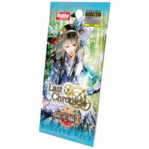 Last Chronicle - Booster Pack Youkou Hen II 15 Pack BOX [Trading Cards]