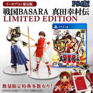 Sengoku Basara: Sanada Yukimura-Den e-Capcom Limited Edition [PS4]