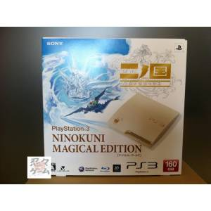PlayStation 3 Slim 160GB Ni no Kuni Magical Edition [New]