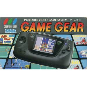 Game Gear [Occasion BE]