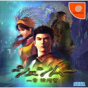 Shenmue (limited edition) [DC - Used Good Condition]
