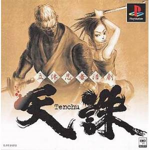 Tenchu - Stealth Assassins [PS1 - Used Good Condition]