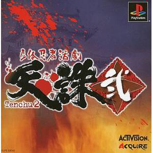 Tenchu 2 - Birth of the Stealth Assassins [PS1 - Used Good Condition]