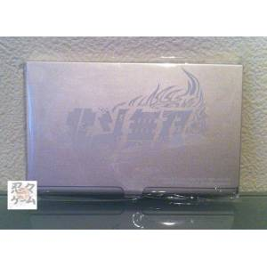 Hokuto Musou - Business Card Case [Limited Item]