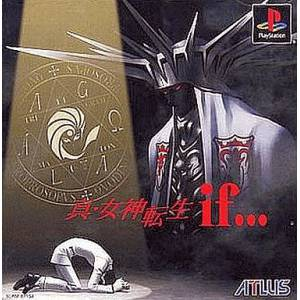 Shin Megami Tensei If [PS1 - Used Good Condition]