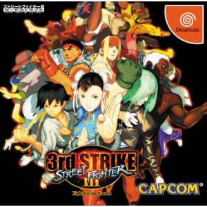 Street Fighter III 3rd Strike - Fight for the Future [DC - Used Good Condition]