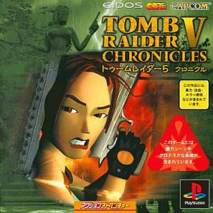 Tomb Raider 5 - Chronicles [PS1 - Used Good Condition]