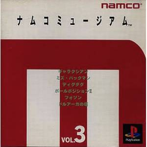 Namco Museum Vol. 3 [PS1 - Used Good Condition]