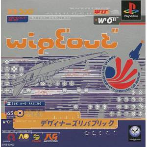WipeOut [PS1 - Used Good Condition]