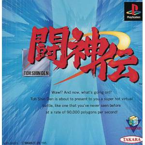 Toshinden [PS1 - Used Good Condition]